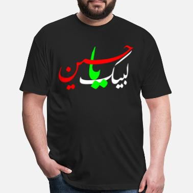 Muharram Labayk Ya Hussein - Fitted Cotton/Poly T-Shirt by Next Level