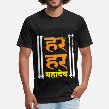 Mahadev || HAR HAR MAHADEV || - Fitted Cotton/Poly T-Shirt by Next Level