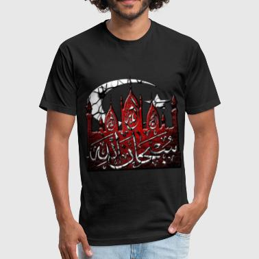 Islam - Fitted Cotton/Poly T-Shirt by Next Level