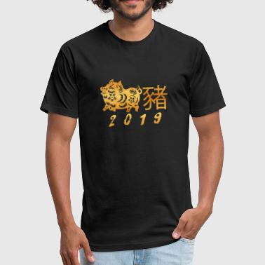 Year Of The Pig TShirt Chinese Gold Paper Hanzi - Fitted Cotton/Poly T-Shirt by Next Level