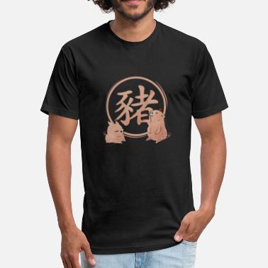 Chinese Characters New Year Pig - Fitted Cotton/Poly T-Shirt by Next Level