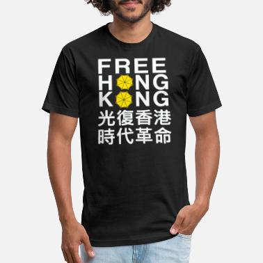 Hong Kong Free Hong Kong Shirt - Unisex Poly Cotton T-Shirt