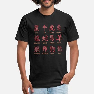 Chinese Culture Chinese Zodiac | Asian Culture - Unisex Poly Cotton T-Shirt