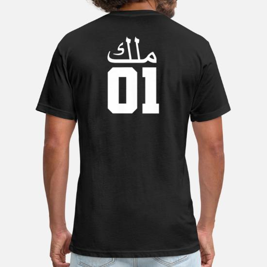 40fe23f792 Valentines Day Couple Style King Arabic Unisex Poly Cotton T-Shirt ...