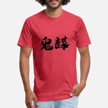 Chinese Writing Chinnese Writing Design of Kanji Excellent Ideas - Unisex Poly Cotton T-Shirt
