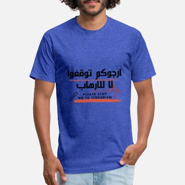 Terrorism Say No to terrorism - Unisex Poly Cotton T-Shirt