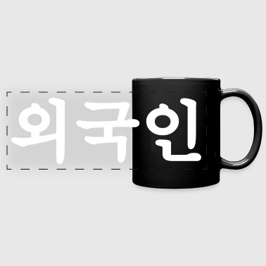 Korean Language Oegugin 외국인 | Korean Hangul Language - Full Color Panoramic Mug