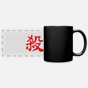 Kanji Kanji - Kill - Full Color Panoramic Mug
