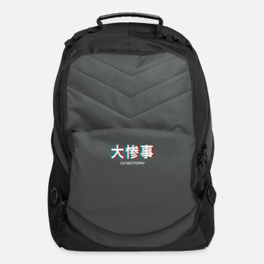 Catastrophy Catastrophy Japanese Vaporwave Aesthetic Gift - Computer Backpack