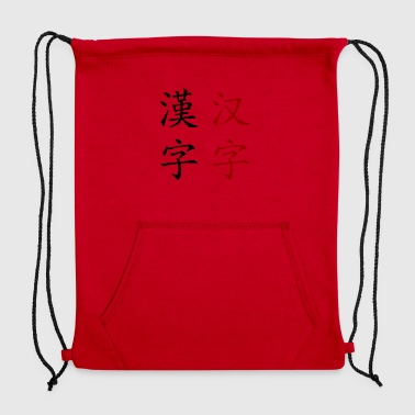 cool street wear - Sweatshirt Cinch Bag