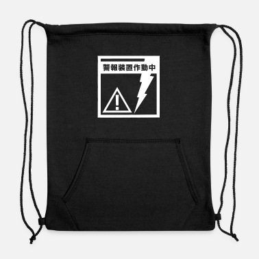 Writing Chinese Sign - Sweatshirt Drawstring Bag