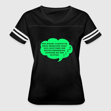 Character - Women's Vintage Sport T-Shirt