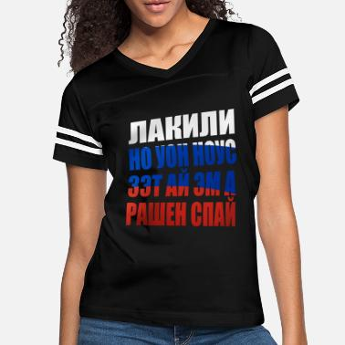 Russian Russian spy pun Russia Russian play on words - Women's Vintage Sport T-Shirt