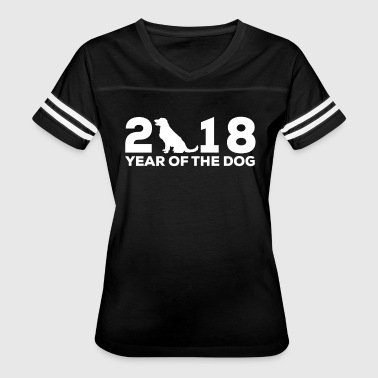 2018 Year of the Dog Chinese Year - Women's Vintage Sport T-Shirt
