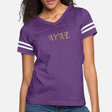 Shop Yahuah Gifts online | Spreadshirt