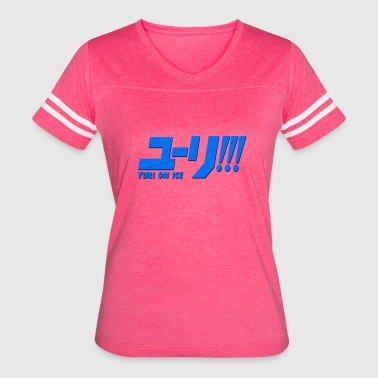 yuri on nice - Women's Vintage Sport T-Shirt