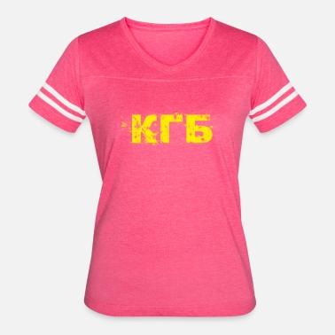 Soviet Style Vintage and Used KGB - Women's Vintage Sport T-Shirt