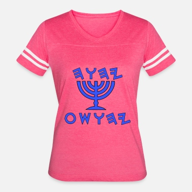 Name Day The Name Above All Names - Women's Vintage Sport T-Shirt