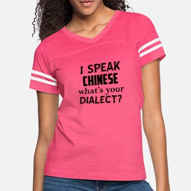 Dialect CHINESE dialect - Women's Vintage Sport T-Shirt