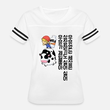 Typography Korean Enjoy Riding 05 - Cow - Women's Vintage Sport T-Shirt