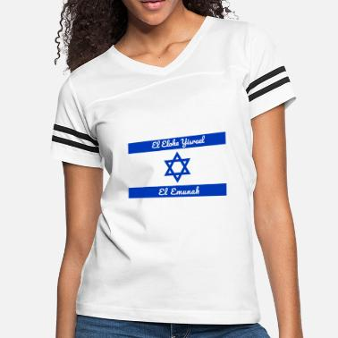 Israel In Hebrew Israel - Women's Vintage Sport T-Shirt