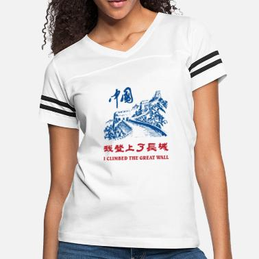 Shop Great Wall T Shirts Online Spreadshirt