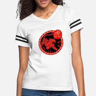 Chinese tiger - Women's Vintage Sport T-Shirt