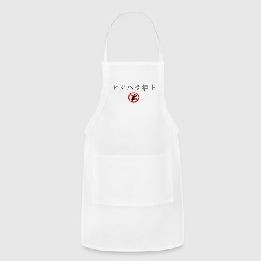 Sexual Harassment Prohibited - Adjustable Apron
