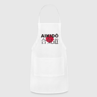 Aikido Martial Art - Japanese characters - Adjustable Apron