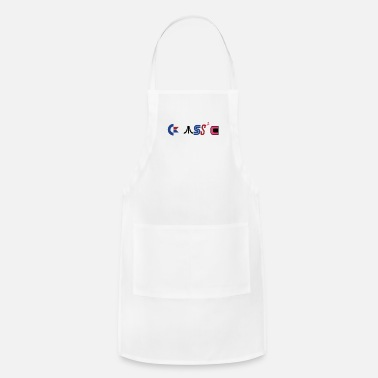 Classic Game Classic Gaming Systems - Apron