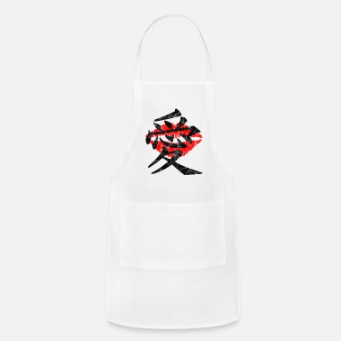 Symbol Love Kiss Retro - Adjustable Apron