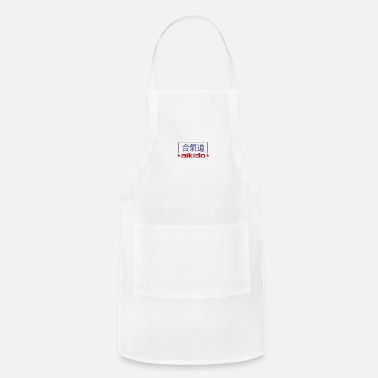 Aikido Martial Art Gift - Apron