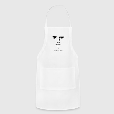 Shall We Do It? - Adjustable Apron