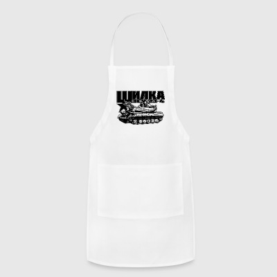 ZSU-23-4 Shilka - Adjustable Apron