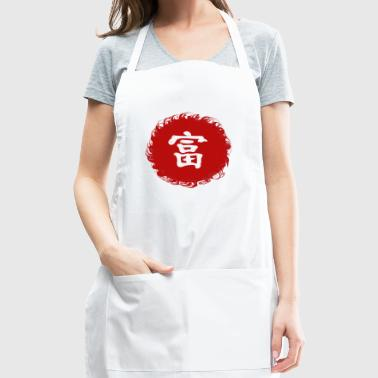 Rich - Japanese Kanji - Adjustable Apron