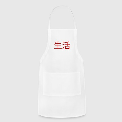 Life - Adjustable Apron