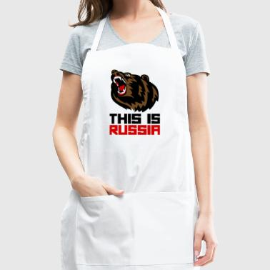 This is Russia - Adjustable Apron