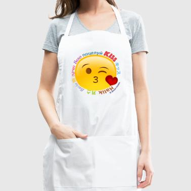 Kisses from all over the world - Adjustable Apron