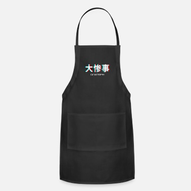 Catastrophy Catastrophy Japanese Vaporwave Aesthetic Gift - Apron