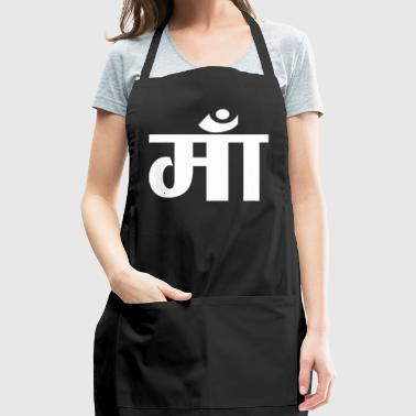 Maa Happy Mothers Day Womans Mothers Mom Day - Adjustable Apron