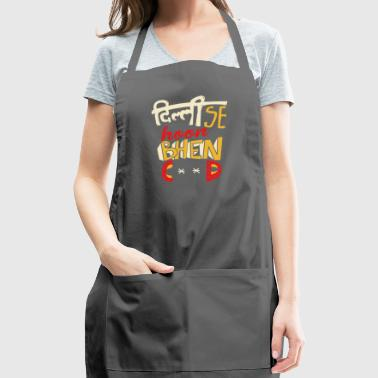 Dill se hoon Bhen C D - Adjustable Apron