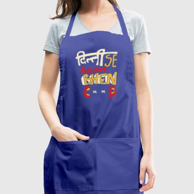 Dill se hoon Bhen C**D - Adjustable Apron