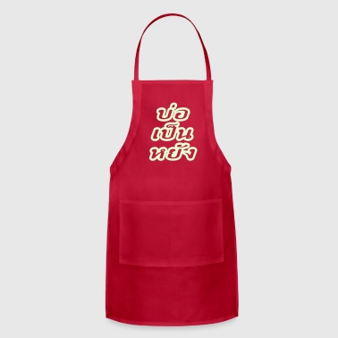 It's OK ♦ Bor Pen Yang in Thai Isaan Dialect ♦ - Adjustable Apron