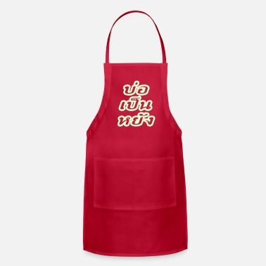 Laos It's OK ♦ Bor Pen Yang in Thai Isaan Dialect ♦ - Adjustable Apron