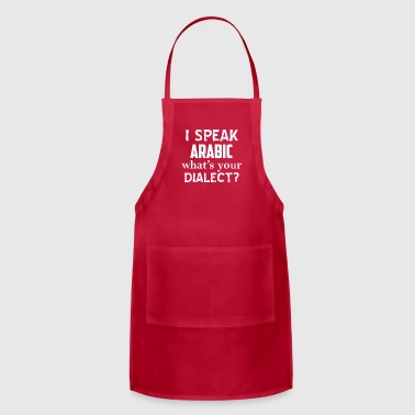 Arabic dialect - Adjustable Apron