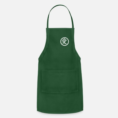 Chinese Writing Chinese Character Love AI - Apron