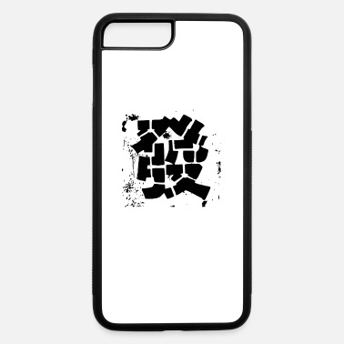 Chinese Characters Hk chinese character - iPhone 7 & 8 Plus Case