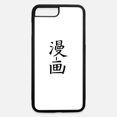 Manga japan wording - iPhone 7 Plus/8 Plus Rubber Case