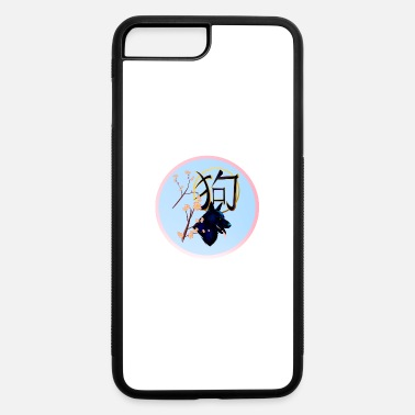 The Year Of The Dog-round - iPhone 7 & 8 Plus Case