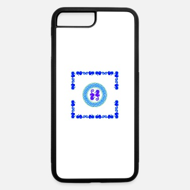 Atlantis Traces of Atlantis - iPhone 7 & 8 Plus Case